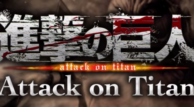 Koei Tecmo Games And Kodansha Announce An Attack On Titan Action Game With A Teaser