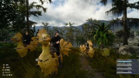 Final Fantasy XV chocobo_ride