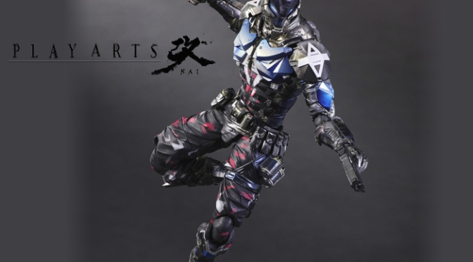 Square Enix Reveals Their Play Arts Kai NYCC Limited Edition Batman: Arkham Knight Figure