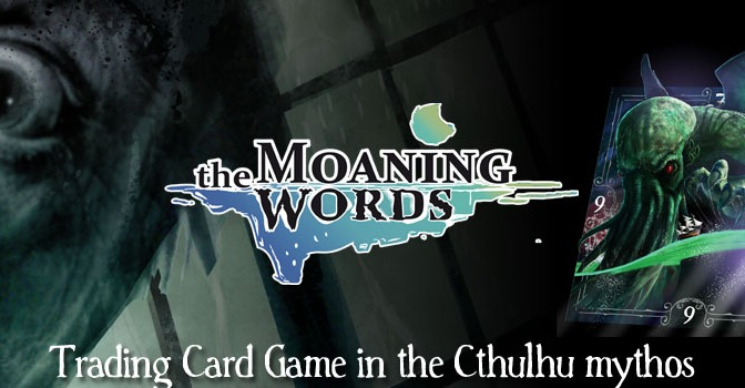 The Moaning Words Is Hosting An HP Lovecraft Inspired Writing Competition