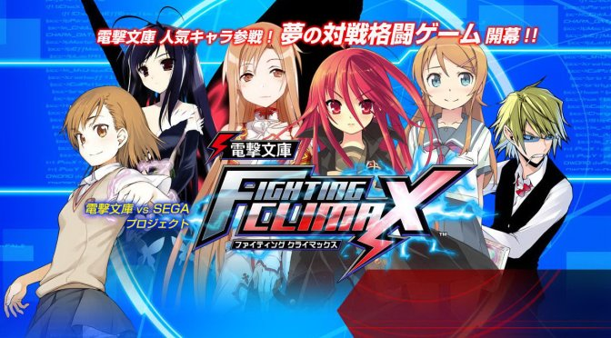 Dengeki Bunko: Fighting Climax Brawls It's Way Onto The PS3 & PS Vita