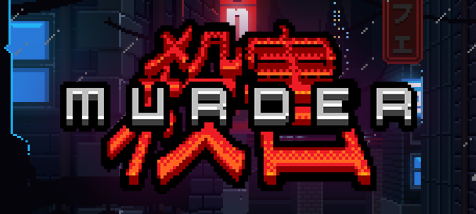 The Cyberpunk Point And Click Adventure, Murder, Is Heading To PC & Mobile Devices